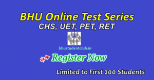 BHU UET PET SET Entrance old Papers 2010,2011,2012,2013 to 2018